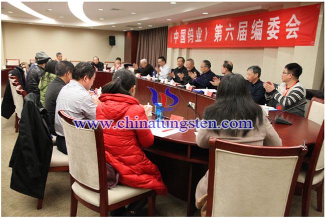 中国钨业图片
