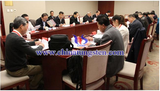 中国钨业协会图片