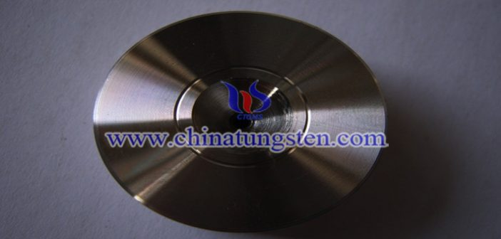 硬質合金拉管模圖片