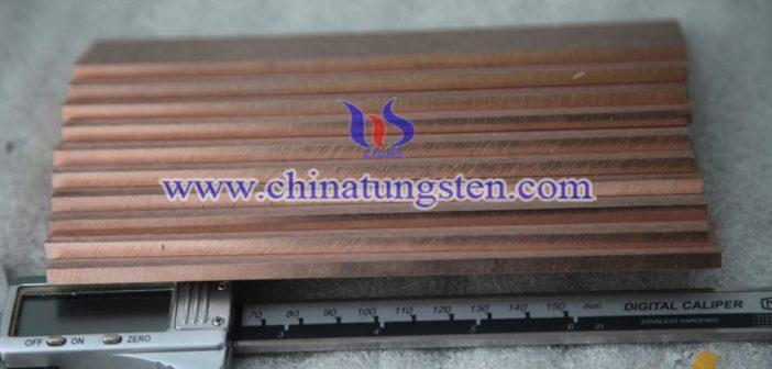 鎢銅合金電極图片