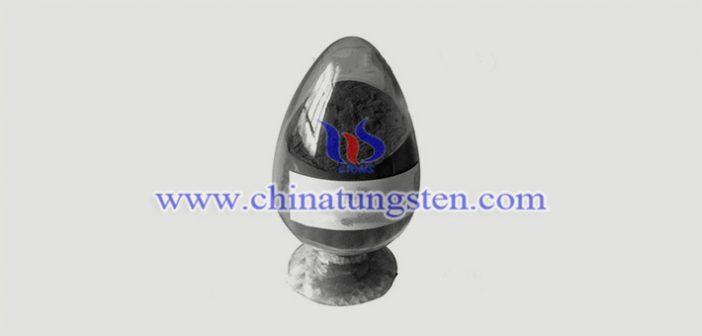 純碳化鎢粉圖片