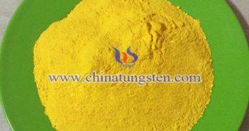 Fe摻雜黃鎢酸圖片