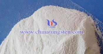 偏鎢酸銨水合物圖片