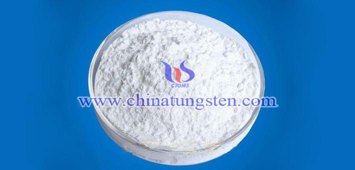 砷摻雜仲鎢酸銨圖片