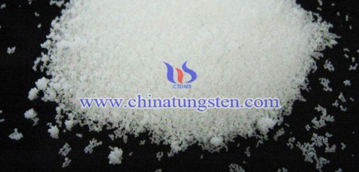 粗粒仲鎢酸銨圖片