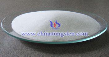 高純仲鎢酸銨圖片