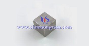 80x80x80mm 鎢合金塊圖片