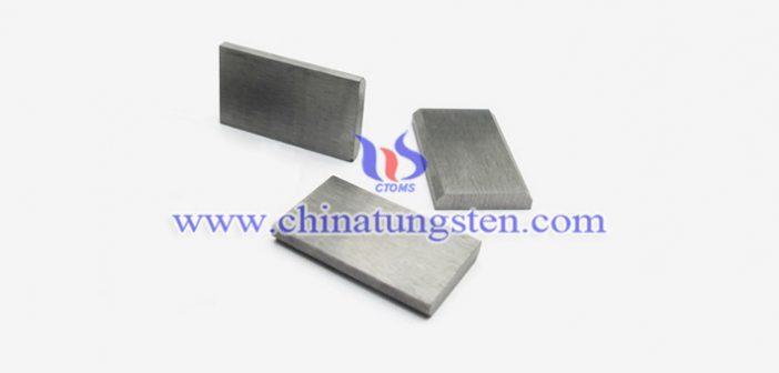 97W-2.1Ni-0.9Fe 鎢合金塊圖片