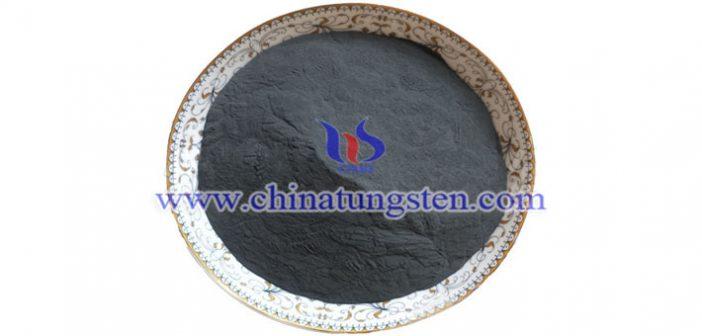 鎢精礦、仲鎢酸銨、鎢粉最新價格