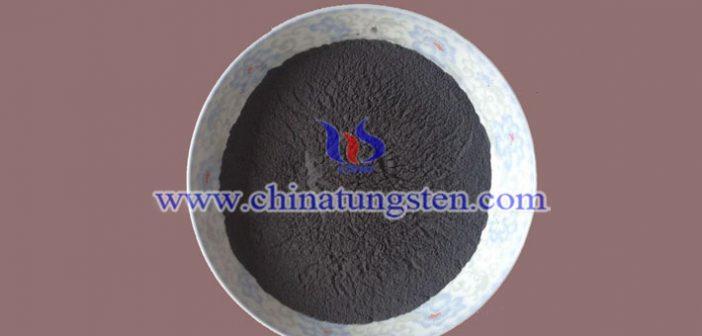 鎢精礦、APT、碳化鎢粉最新價格