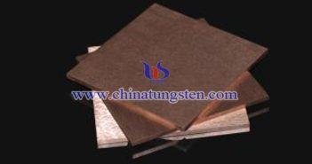 W55鎢銅合金板圖片
