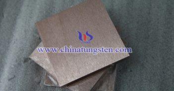 鎢銅塊圖片