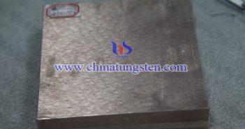 20×100×100mm鎢銅塊圖片