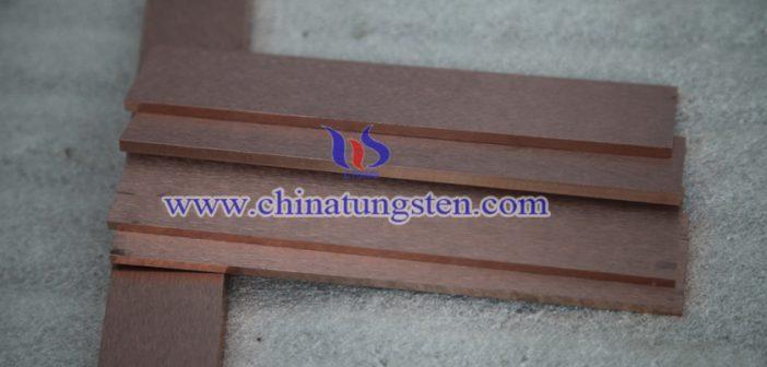 鎢銅電阻焊電極圖片