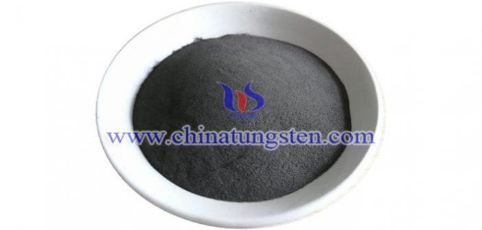 鉬精礦、鉬鐵、氧化鉬最新價格