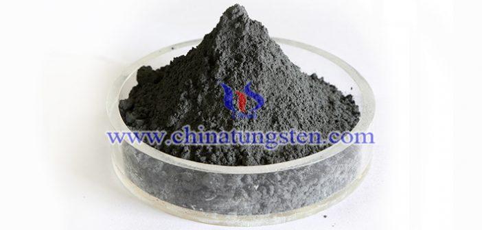 鉬精礦、鉬鐵、七鉬酸銨最新價格