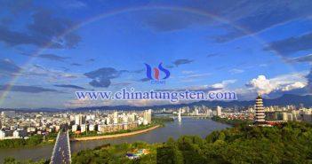 贛州鎢礦綠色礦山建設規範標準將於5月起實施