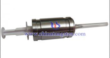 鎢合金注射器防護套圖片