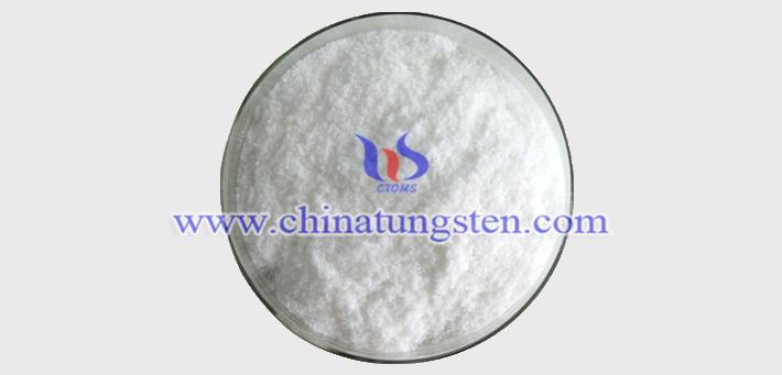 四水合仲鎢酸銨圖片