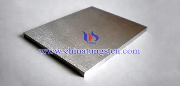 防輻射鎢合金板圖片