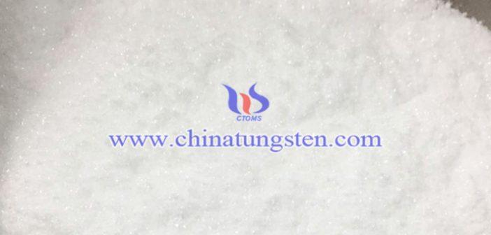 單晶仲鎢酸銨圖片