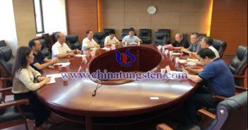 中國鎢協為自貢鎢產業蓬勃發展出謀劃策