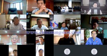 中國鎢業協會六屆二十一次主席團(視頻)會議