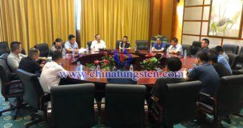 丁學全出席中國鎢業協會硬質合金分會四屆二次理事會