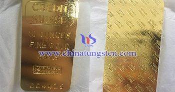 鎢鍍金塊圖片
