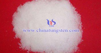 鎢酸銀圖片