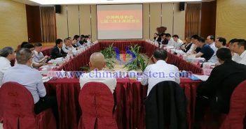 中國鎢業協會七屆二次常務理事會 (主席團會)在潮州召開