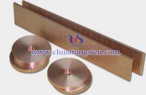 鎢銅合金板的新製備方法圖片