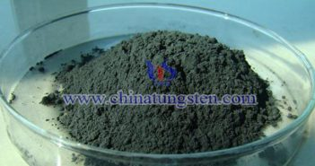 high-purity tungsten powder photo