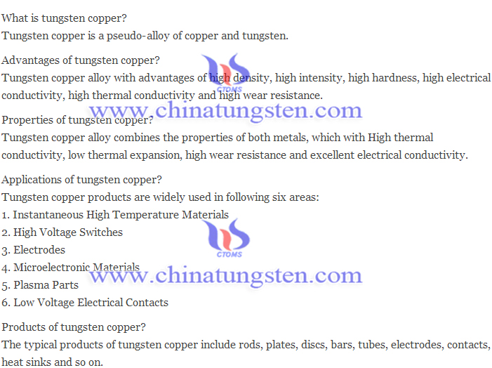 What is tungsten copper?