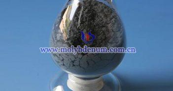 tungsten carbide powder image