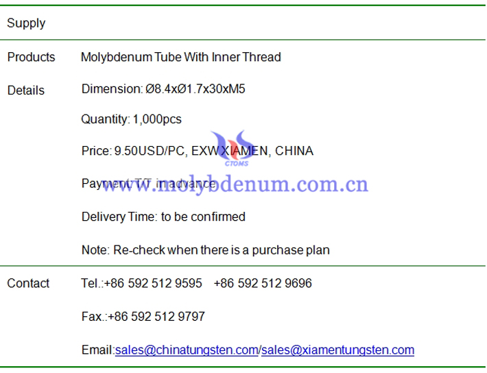 molybdenum tube with inner thread price image