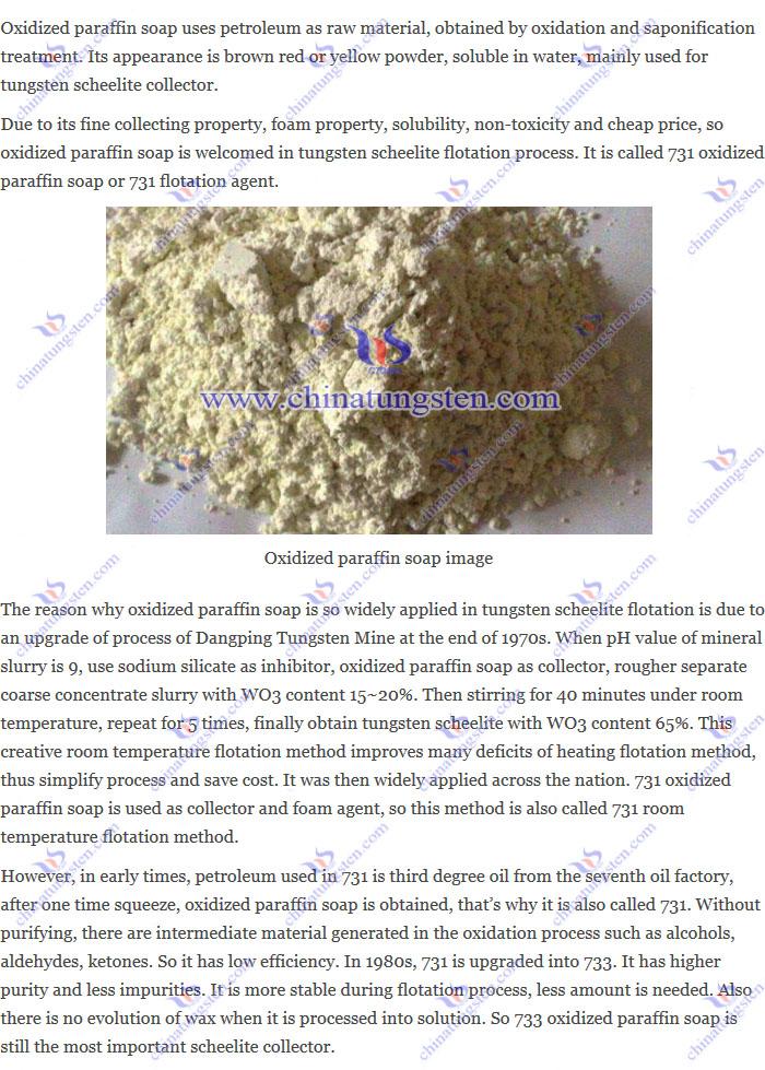 tungsten-scheelite-collector-oxidized-paraffin-soap-image