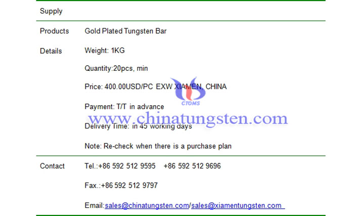 gold plated tungsten bar price picture