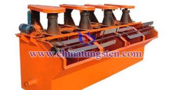 JJF mechanical agitated flotation machine image