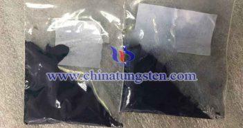 cesium tungsten bronze Chinatungsten picture