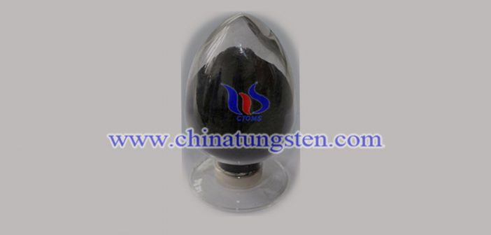 high activity tungsten powder picture