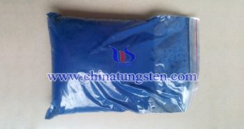 99.95% blue tungsten oxide nanopowder Chinatungsten picture