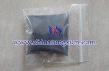 BTO nanopowder Chinatungsten picture
