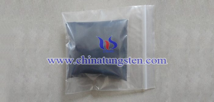 BTO nanopowder Chinatungsten picture