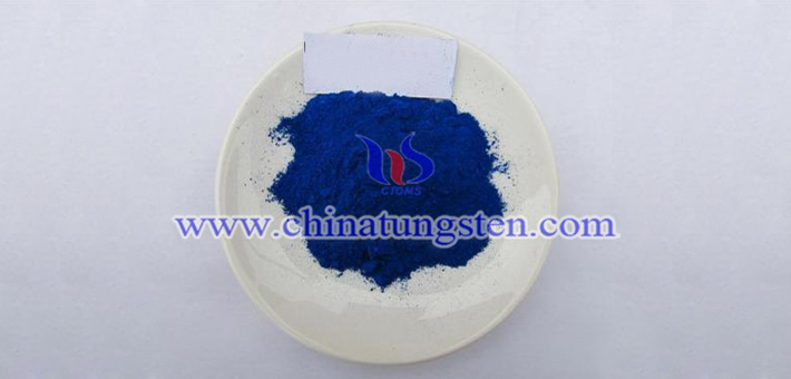 BTO nanopowder picture