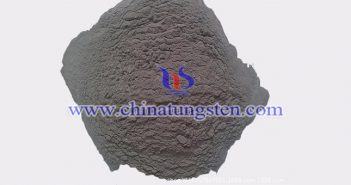 casting tungsten carbide particle picture