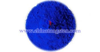 high purity BTO powder picture