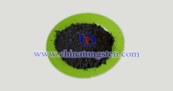 high purity tungsten carbide powder picture
