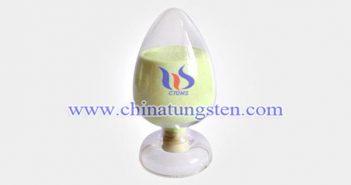 high purity yellow tungsten oxide nanopowder picture