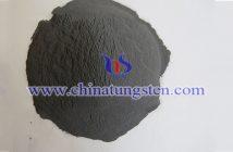 nano tungsten carbide cobalt composite powder picture